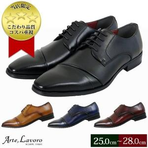 ビジネスシューズ メンズ 紳士靴 ななめチップ 革靴 大きいサイズ|bizakplus