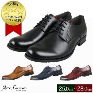 ビジネスシューズ メンズ プレーントゥ 革靴 紳士靴 大きいサイズ|bizakplus
