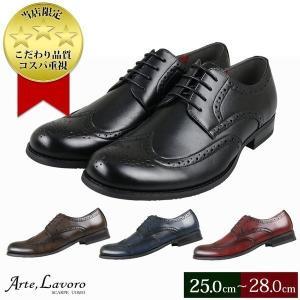 ビジネスシューズ メンズ ウィングチップ 紳士靴 革靴 3E 大きいサイズ|bizakplus