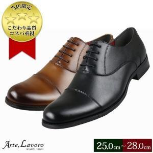 ビジネスシューズ メンズ ストレートチップ 紳士靴 革靴 3E 大きいサイズ|bizakplus