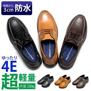 ウォーキングシューズ 軽い 走れる メンズ 紳士靴 防水 雨 ゆったり 4E 2足選んで6,800円+税 2足セット 福袋 幅広 GRAVITYFREE|bizakplus
