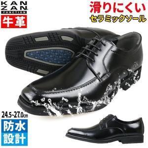 ビジネスシューズ 本革 雨 防水 雪 メンズ 革靴 Uチップ KANZAN FUNCTION カンザンファンクション bizakplus