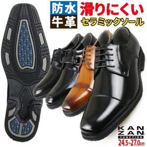 ビジネスシューズ 本革 雨 防水 防滑 メンズ 革靴 ストレートチップ 2足選んで11,000円(税別) 2足セット 福袋|bizakplus