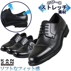 ビジネスシューズ メンズ 歩きやすい 革靴 ストレッチ素材 3E 外羽根 紳士靴 ブラック KANZAN FUNCTION|bizakplus