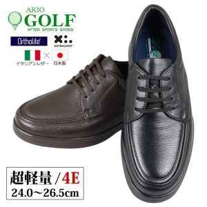 送料無料 アキオゴルフ 5012 本革 イタリーディアスキン 幅広 4E コンフォートシューズ 日本製 スニーカー メンズ 超軽量 革靴 紐靴|bizakplus