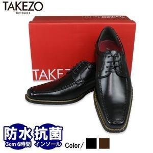 TAKEZO タケゾー ビジネスシューズ 防水 革靴 メンズ 高機能|bizakplus