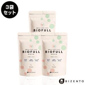 体内フローラ サプリ ビオフル BIOFULL (31粒/3袋) ダイエット 腸内 酪酸菌 菌活 腸活 善玉菌 美ボディ|bizento