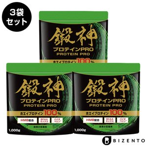 鍛神 鍛神プロテイン hmb 鍛神 キタシン 抹茶小豆風味 ホエイプロテイン 1kg プロテイン 配合 B CAA配合 アミノ酸配合|bizento