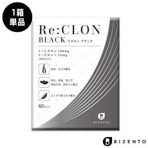黒艶 サプリ リクロン ブラック Re:CLON BLACK (60粒/1袋) エイジングケア成分 ...