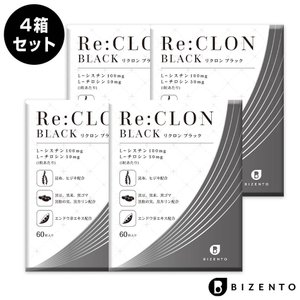 黒艶 サプリ リクロン ブラック Re:CLON BLACK (60粒/4袋) エイジングケア成分 ハリ ツヤ シスチン チロシン 黒穀物|bizento