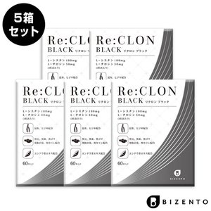 黒艶 サプリ リクロン ブラック Re:CLON BLACK (60粒/5袋) エイジングケア成分 ハリ ツヤ シスチン チロシン 黒穀物|bizento