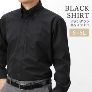 ボタンダウン 長袖ワイシャツ ビジネス フォーマル カジュアルに最適! メンズ 長袖 ワイシャツ Y...