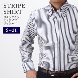 ボタンダウン 長袖ワイシャツ メンズ 長袖 ワイシャツ Yシャツ 豊富な サイズ ビジネス クールビ...