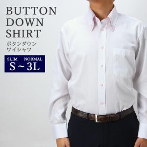 襟高デザイン (ダブルカラー) 長袖ワイシャツ 父の日 プレゼント