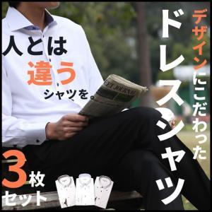 特別ご招待 ランキングNo.1感謝 長袖 ワイシャツ ボタンダウン 3枚セット 長袖ワイシャツ メン...