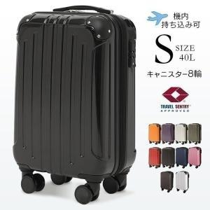 スーツケース 機内持ち込み キャリーバック キャリーケース Sサイズ 40L 軽量 旅行 二泊三日 ...