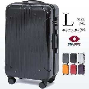 スーツケース 機内持ち込み キャリーケース Lサイズ  おしゃれ キャリーバック キャリー 旅行かば...