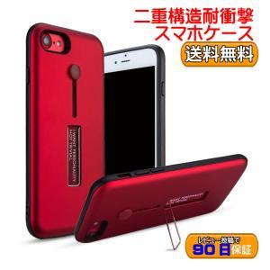iPhoneケース 耐衝撃ケース スタンド機能 ベルト機能付き|biztiesshop