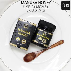 マヌカハニー MANUKA 蜂蜜 はちみつ 健康食品 風邪 インフルエンザ 口臭 予防 のど 改善 抗菌活性 UMF リキュール 瓶 ニュージーランド 250g 250mg 10+ 250+|bj-direct