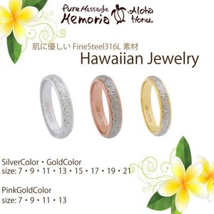 指輪 リング レディース メンズ ペア アクセサリー ハワイアン 金属アレルギー 対応 ステンレス シルバー ピンク ゴールド ウミガメ ホヌ プルメリア 波 ギフト|bj-direct