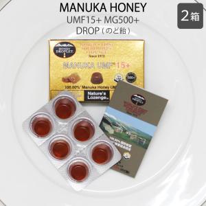 のど あめ マヌカハニー   はちみつ キャンディー 健康食品 風邪 インフルエンザ 口臭 予防 改善 抗菌活性 UMF ニュージーランド 250g 250mg 15+ 500+ 2箱セット|bj-direct