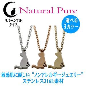 ネックレス レディース ペンダント アクセサリー 猫 ネコ ステンレス シルバー ピンク ゴールド 金属アレルギー 対応 可愛い ギフト|bj-direct