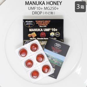 のど あめ  マヌカハニー はちみつ キャンディー 健康食品 風邪 インフルエンザ 口臭 予防 改善 抗菌活性 UMF ニュージーランド 250g 250mg 10+ 250+ 3箱セット|bj-direct