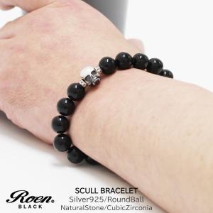 Roen Black ロエン アクセサリー メンズ ブレスレット シルバー スカル 天然石 ブラック グレー ブラウン キュービック ジルコニア 数珠|bj-direct