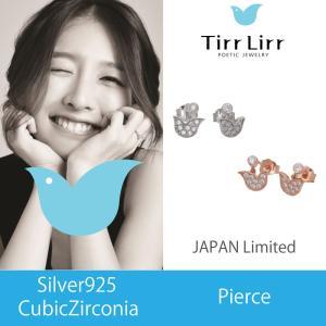 ピアス レディース アクセサリー アミュレット tirrlirr ティルリル シルバー キュービック ジルコニア 韓国 ファッション プレゼント|bj-direct