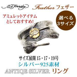 指輪 リング メンズ アクセサリー フェザー エドハーディ EdHardy シルバー ネイティブ 15号 17号 19号 ギフト プレゼント|bj-direct