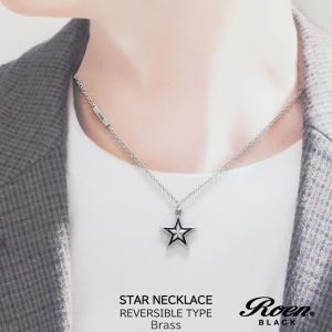 Roen Black ロエン アクセサリー メンズ ネックレス ペンダント 星 スター シルバー リバーシブル ペア bj-direct