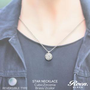 Roen Black ロエン アクセサリー メンズ ネックレス ペンダント 星 スター シルバー ブラック リバーシブル ペア|bj-direct