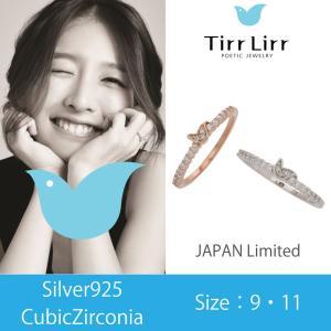 指輪 リング レディース アクセサリー アミュレット tirrlirr ティルリル シルバー キュービック ジルコニア 韓国 ファッション プレゼント|bj-direct