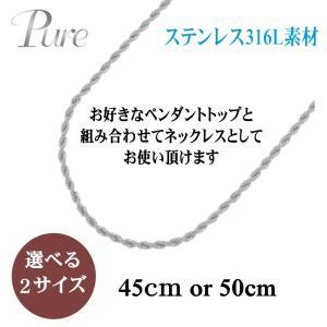 チェーン ネックレス メンズ レディース ハワイアン 金属アレルギー 対応 ステンレス シルバー ロープ ペンダント用 45cm 50cm|bj-direct