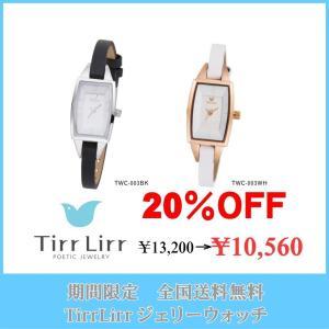 腕時計 レディース 革ベルト ウォッチ TirrLirr ティルリル シルバー ピンク ゴールド 白 黒 キュービック ジルコニア ギフト 人気|bj-direct
