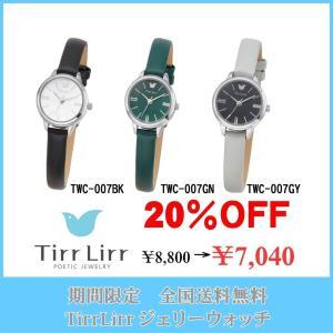 腕時計 時計 レディース 革ベルト 黒 白 緑 ブラック グリーン グレー シルバー TirrLirr ティルリル ギフト 人気|bj-direct