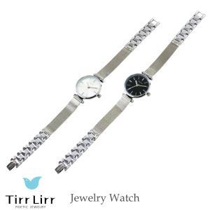 腕時計 時計 レディース メタルベルト メッシュ ベルト 黒 白 シルバー TirrLirr ティルリル ギフト 韓国 ファッション クウォーツ bj-direct