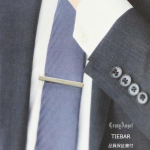 ネクタイピン タイバー タイピン アクセサリー メンズ ネクタイ Crazy Angel 就職祝い 誕生日 結婚式 ギフト プレゼント CAT-003 bj-direct