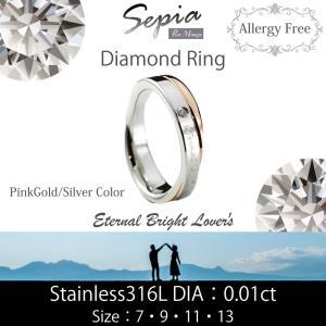 指輪 リング レディース ステンレス ダイヤモンド 金属アレルギー 対応 肌に優しい ペア ピンク ゴールド ギフト プレゼント PMS-015|bj-direct