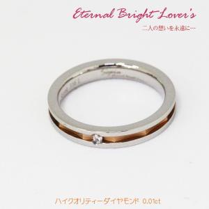 指輪 リング レディース ステンレス ダイヤモンド 金属アレルギー 対応 肌に優しい ペア ピンク ゴールド ギフト プレゼント PMS-021|bj-direct