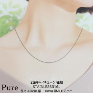 チェーン ネックレス メンズ レディース アクセサリー 喜平 キヘイ シルバー ステンレス 金属アレルギー 対応 40cm|bj-direct