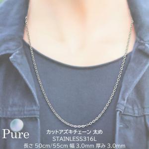 チェーン ネックレス メンズ レディース アクセサリー カット アズキ 小豆 シルバー ロング ステンレス 金属アレルギー 対応 50cm 55cm|bj-direct