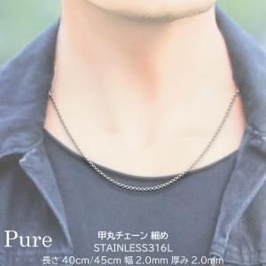 チェーン ネックレス メンズ レディース アクセサリー 甲丸 シルバー ステンレス 金属アレルギー 対応 40cm 45cm|bj-direct