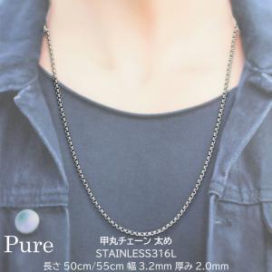 チェーン ネックレス メンズ レディース アクセサリー 甲丸 シルバー ステンレス 金属アレルギー 対応 50cm 55cm|bj-direct