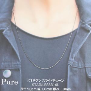 チェーン ネックレス メンズ レディース アクセサリー カット アズキ ベネチアン スライド シルバー ロング ステンレス 金属アレルギー 対応 1.0mm 50cm|bj-direct