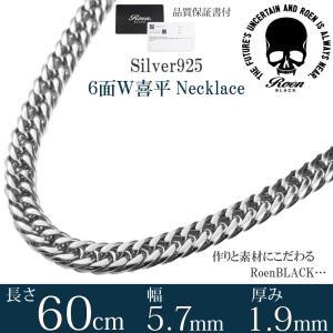 喜平ネックレス メンズ ネックレス チェーン 6面 ダブル W ロエン Roen アクセサリー シルバー 60cm|bj-direct