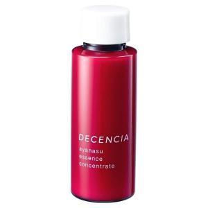 敏感肌用美容液。 まるで乳液のようなとろみのある感触で、肌に柔らかく伸びます。 粘度の高いオイルを配...