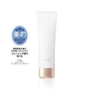 【新商品!!】 ITRIM エレメンタリー フェイスクレンジングクリーム メイク落とし 110g|bjcosmetic