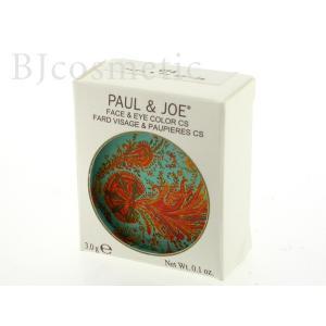 【ラスト1点!!】PAUL&JOE ポール&ジョー フェイス&アイカラー CS #074 フェイスパウダー アイシャドウ 3g|bjcosmetic