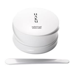 【10%OFF!!】資生堂 HAKU メラノクール ホワイトソリッド 薬用 美白固形状クリーム 45g|bjcosmetic
